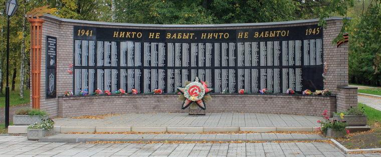 г. Лодейное Поле. Памятник погибшим землякам, установленный у входа на Гвардейское кладбище. На мемориальных досках увековечено имена 1951 человека.