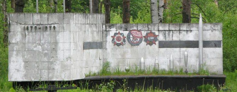 Памятная стела на артиллерийском полигоне.