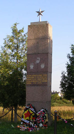п. Вырица Гатчинского р-на. Памятник погибшим ленинградским детям.