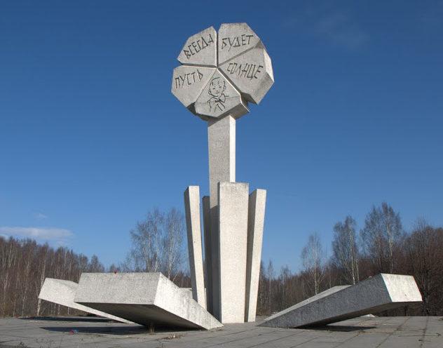 Памятник «Цветок жизни».