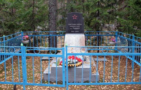 д. Кирьямо Кингисеппского р-на. Памятник, установлен на братской могиле, в которой похоронен 51 советский воин, в т.ч. 13 неизвестных.