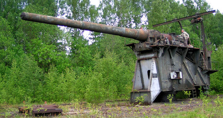 305-мм морская артустановка.