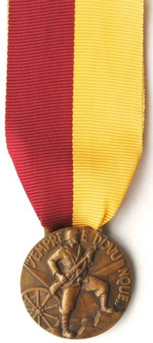 Аверс и реверс памятной медали сбора артиллеристов. Рим. 1937 г.