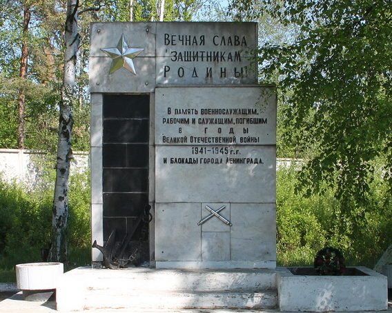 п. Ковалево Всеволожского р-на. Памятник погибшим в годы войны был установлен в 1967 году. Авторы - инженеры Д. И. Лейбович, А. С. Алешкович.