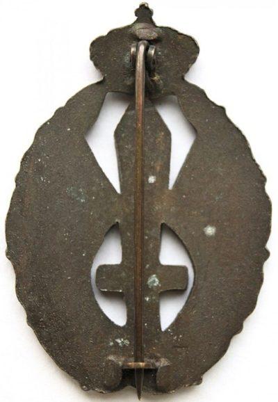 Аверс и реверс знака пилота десантных судов в бронзе. Королевство.