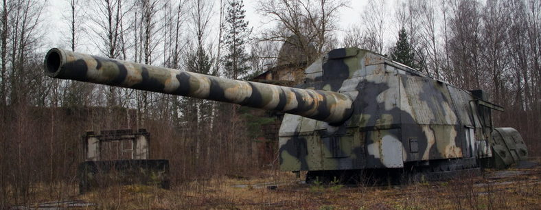 Артиллерийская установка МП-10.