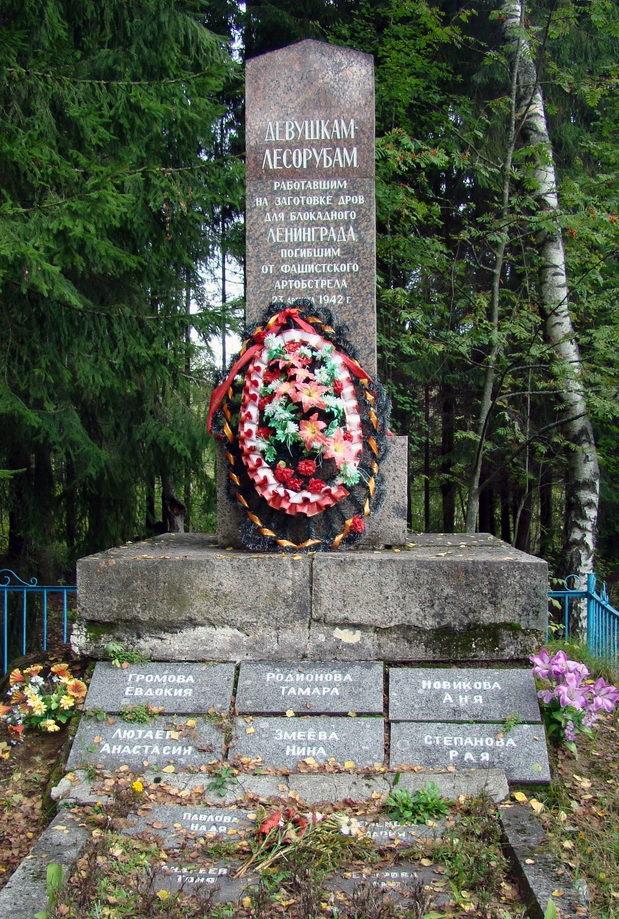п.им. Свердлова Всеволожского р-на. Памятник, установленный на братской могиле, в которой похоронено 10 девушек-лесорубов погибших от артобстрела при заготовке дров для блокадного Ленинграда.