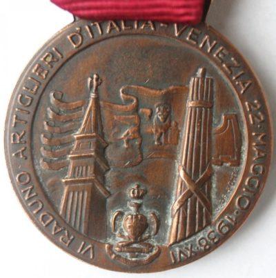 Аверс и реверс памятной медали сбора артиллеристов. Венеция. 1938 г.