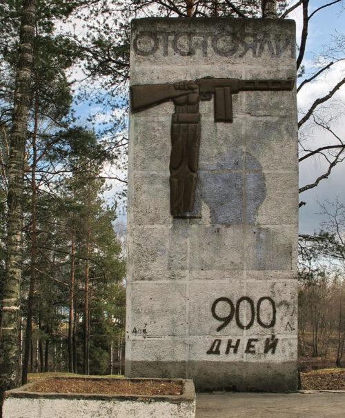 г. Сертолово Всеволожского р-на. Стела «900 дней».