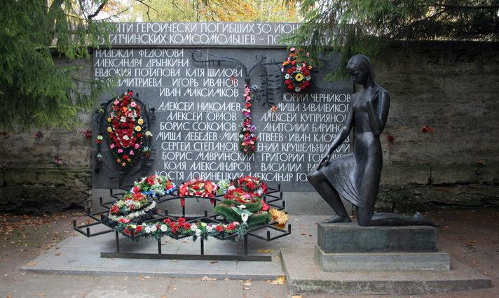 г. Гатчина. Памятный знак, установленный в парке «Сильвия» на месте расстрела 25 героев-комсомольцев в 1942 году. Скульптор - А. А. Королюк, архитектор - В. С. Иванов