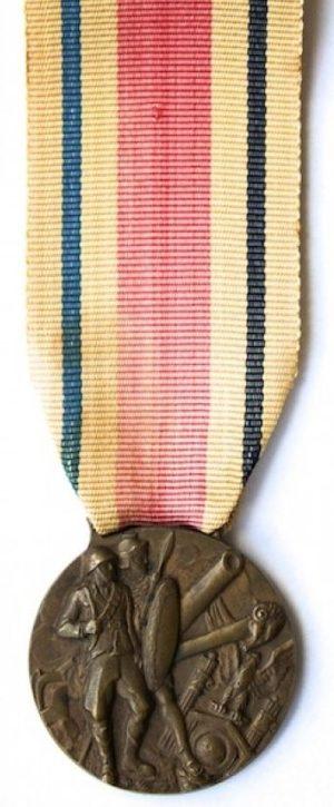 Аверс и реверс памятной медали сбора артиллеристов. Fiume. 1940 г. Медаль изготовлена из бронзы, диаметр – 30 мм.