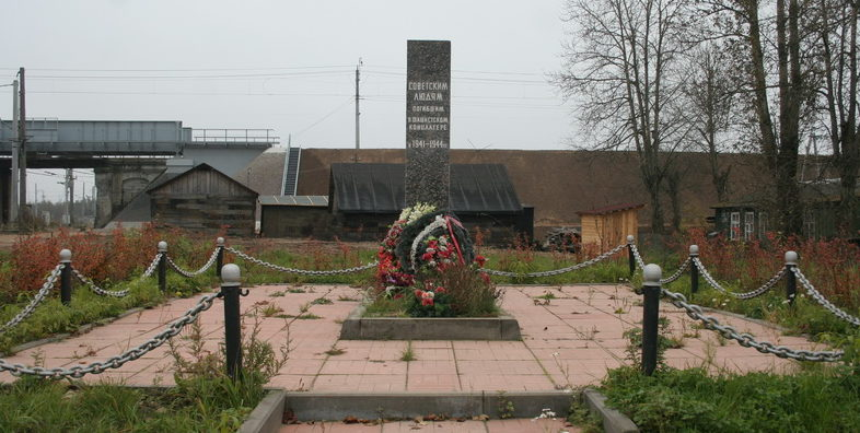 г. Гатчина. Памятник на братском кладбище советских воинов.