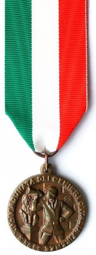 Аверс и реверс памятной медали 4-го Национального сбора военных инженеров (саперов). Флоренция. 1936 г. Медаль изготовлена из бронзы, диаметр – 35 мм.