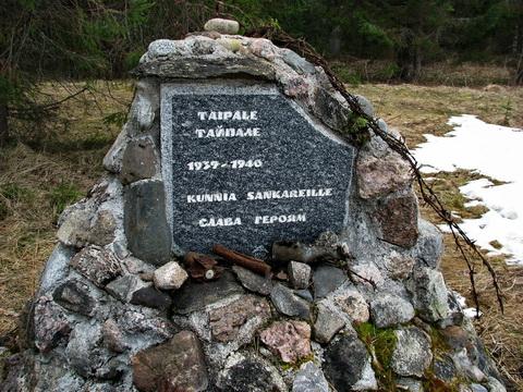 п. Соловьево Всеволожского р-на. Памятник с надписью на табличке – «Тайпале 1939-1940 слава героям».