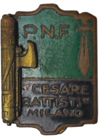 Знаки PNF.