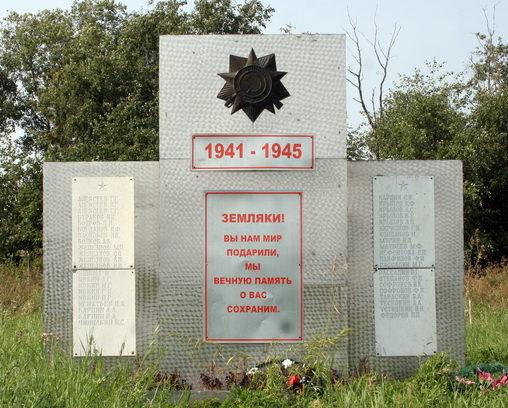 д. Лялицы Кингисеппского р-на. Памятник погибшим землякам.
