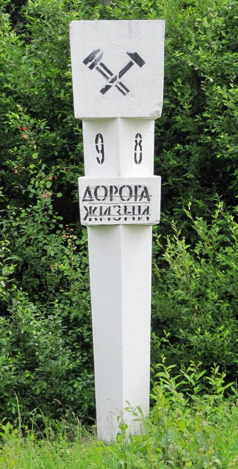 Всеволожский р-н. Памятные километровые столбы на железнодорожной линии.