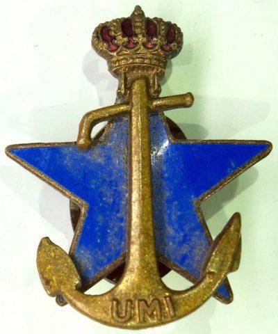 Знаки морской пехоты. Королевство.