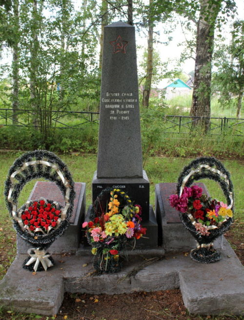 д. Падога Кингисеппского р-на. Памятник, установленный на братской могиле, в которой захоронено 40 советских воинов.