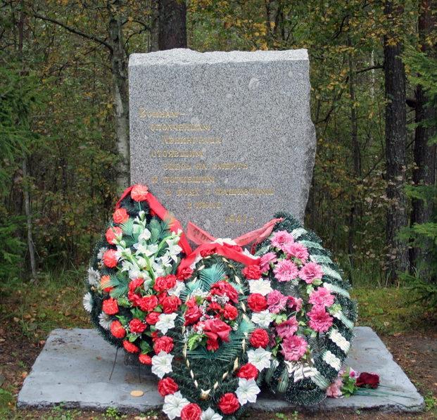 д. Поречье Кингисеппского р-на. Памятник воинам-ополченцам.