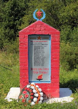 д. Пумалицы Кингисеппского р-на. Памятник погибшим землякам.