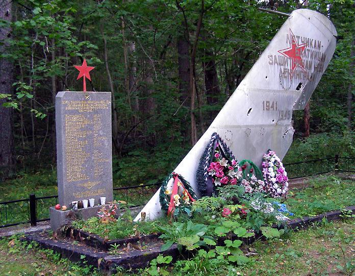 д. Пятчино Кингисеппского р-на. Памятник, установленный на братской могиле, в которой захоронено 20 советских летчиков.