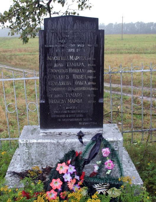 д. Ямсковицы Кингисеппского р-на. Памятник, установленный на братской могиле, в которой захоронено 11 советских воина, в т.ч. 3 неизвестных.