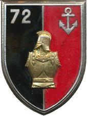 Знак 72-го инженерного батальона.
