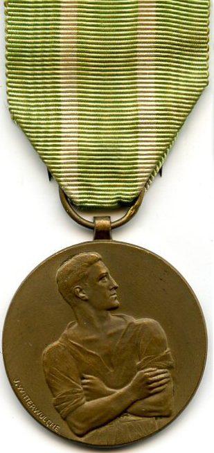 Медаль «За гражданское неповиновение» - отказ работать для немцев.