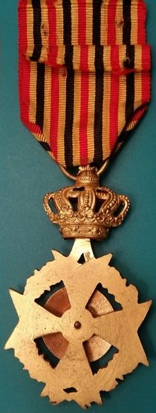 Памятные медали Королевской федерации взаимопомощи унтер-офицеров Бельгии.