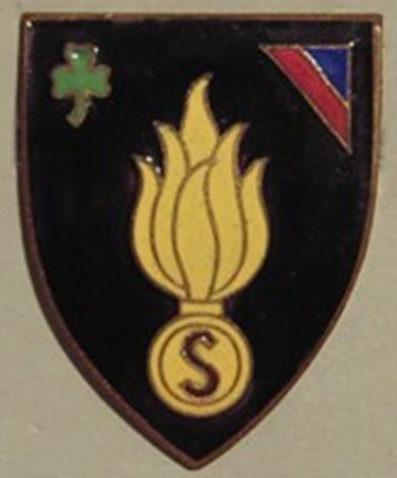 Знак 4-й пехотной бригады.