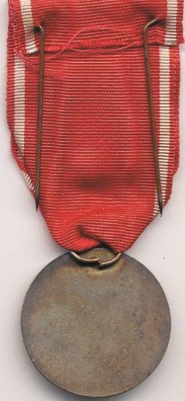 Аверс и реверс памятной медали Кавалерийского Корпуса.