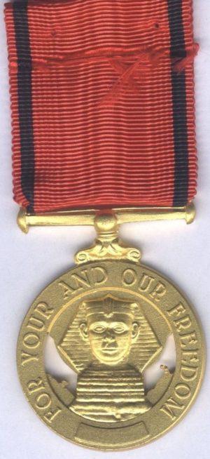 Аверс и реверс Межсоюзнического креста за доблестную службу.