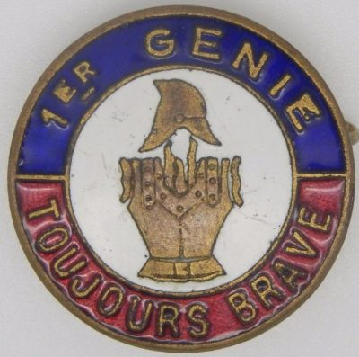 Знаки 1-го инженерного полка.
