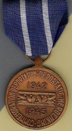 Аверс и реверс медали, депортированным на принудительный труд.