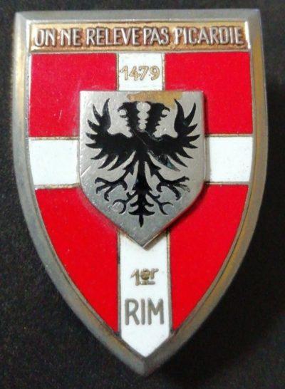 Знаки 1-го пехотного полка.
