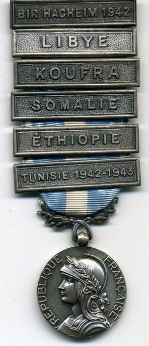 Пример многократного награждения медалью.