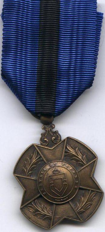 Бронзовая медаль Ордена Леопольда II.