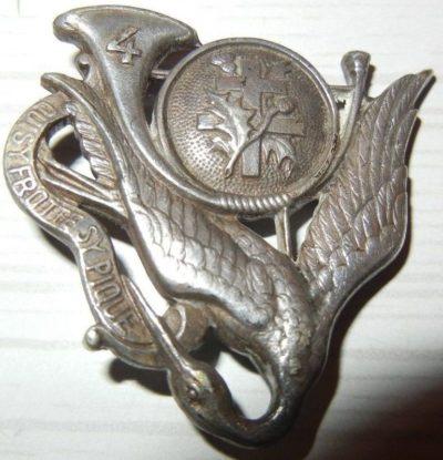 Аверс и реверс знака 4-го батальона егерей.