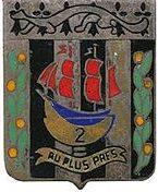 Знак 2-го пехотного полка.