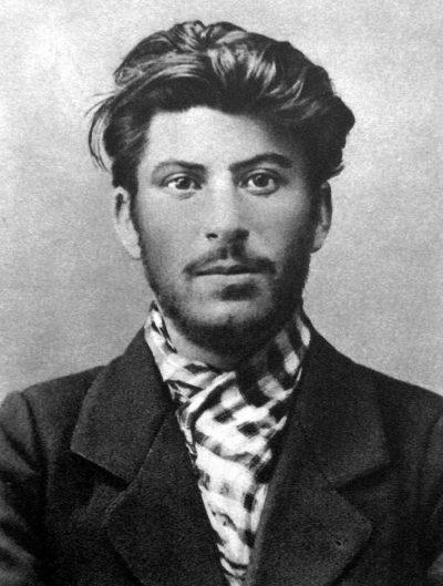 Иосиф Джугашвили (Коба). 1902 г.