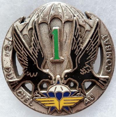 Знак 1-й роты 1-го парашютно-десантного полка.