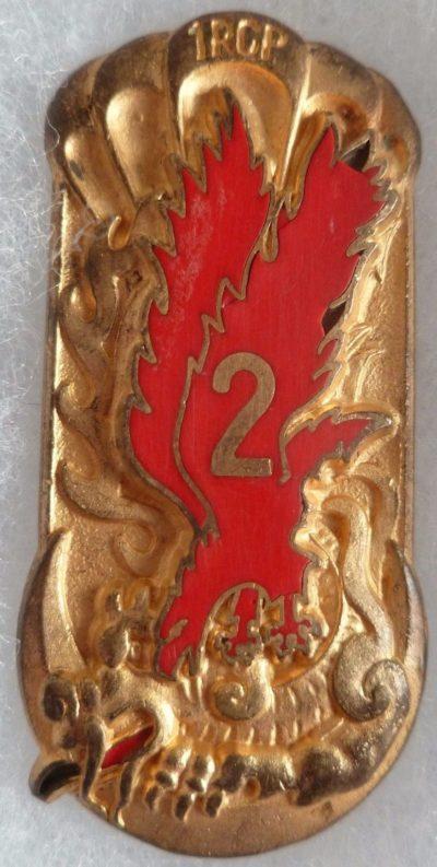 Знак 2-й роты 1-го парашютно-десантного полка.