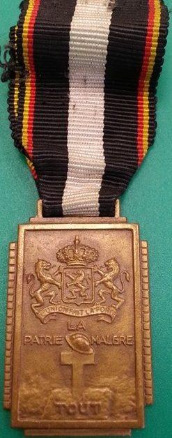 Аверс и реверс памятной медали Ассоциации вдов войны.