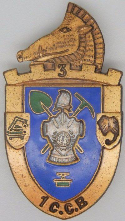 Аверс и реверс знака 1-й боевой бронированной группы 3-го инженерного полка.