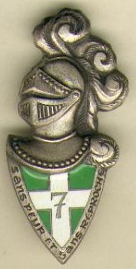 Знак 7-го пехотного полка.