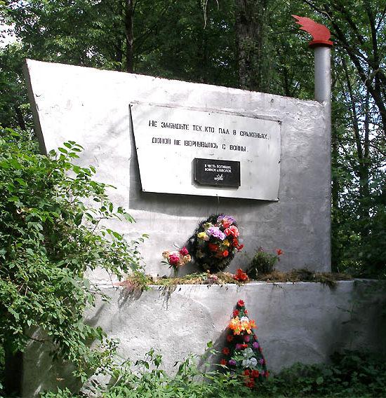д. Наволок Лужского р-на. Памятник погибшим землякам.