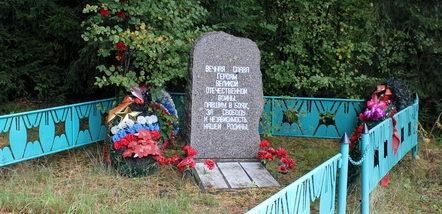 д. Заболотье Тихвинского р-на. Памятник, установленный на братских могилах, в которых похоронено 200 неизвестных советских воинов.