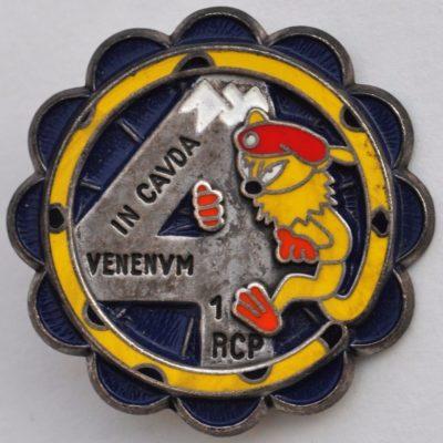 Знак 4-й роты 1-го парашютно-десантного полка.