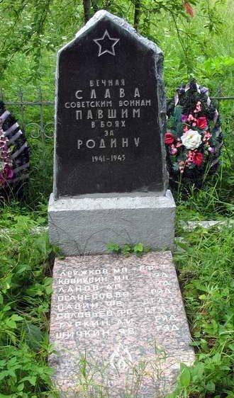 д. Надбелье Лужского р-на. Памятник, установленный на братской могиле, в которой похоронено 8 советских воинов.